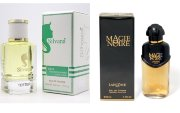 Silvana Парфюм MAGI NOIR  WOMEN  439-W 50ml. Аналог LANCOME MAGIE NOIRE . 1842136